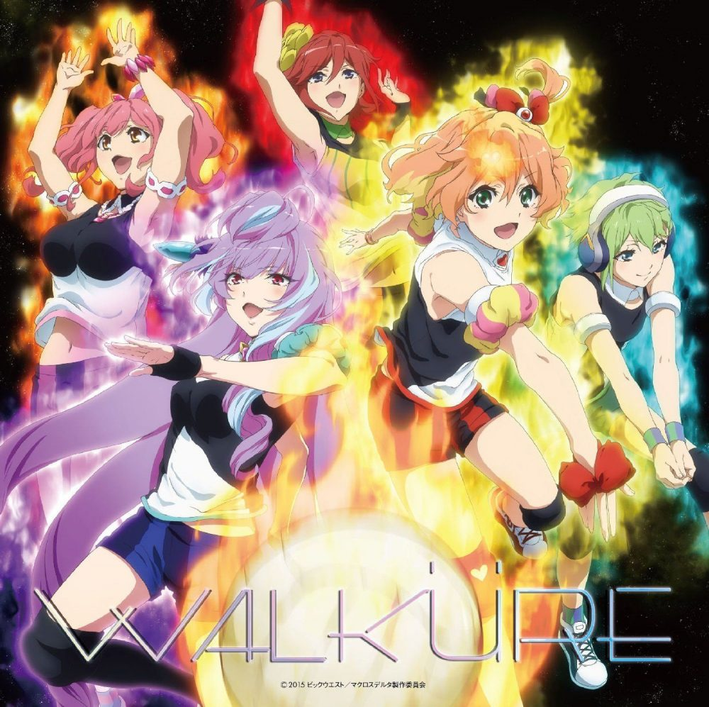 超时空要塞△ [Hi-Res]Walkure Attack![48kHz/24bit][FLAC]