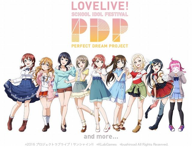 『Love Live!』手游PERFECT Dream Project公布6位新角色