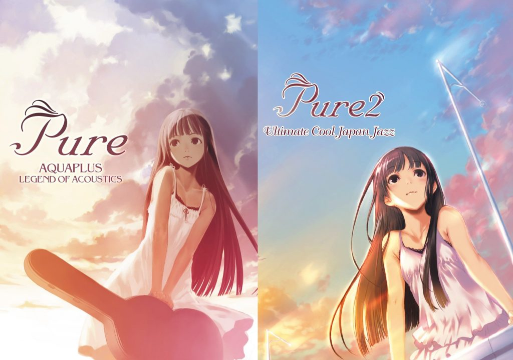 【DSD/OTOTOY自购】Pure & Pure 2 整合