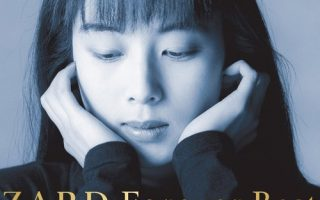 【Hires】ZARD Forever Best ~25th Anniversary