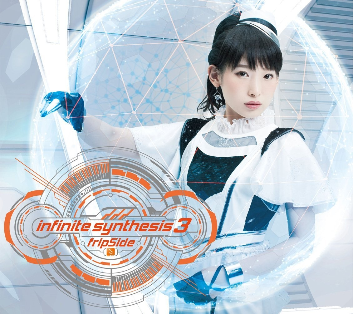 fripSide – infinite synthesis 3 (FLAC 24bit/96kHz) Hi-res