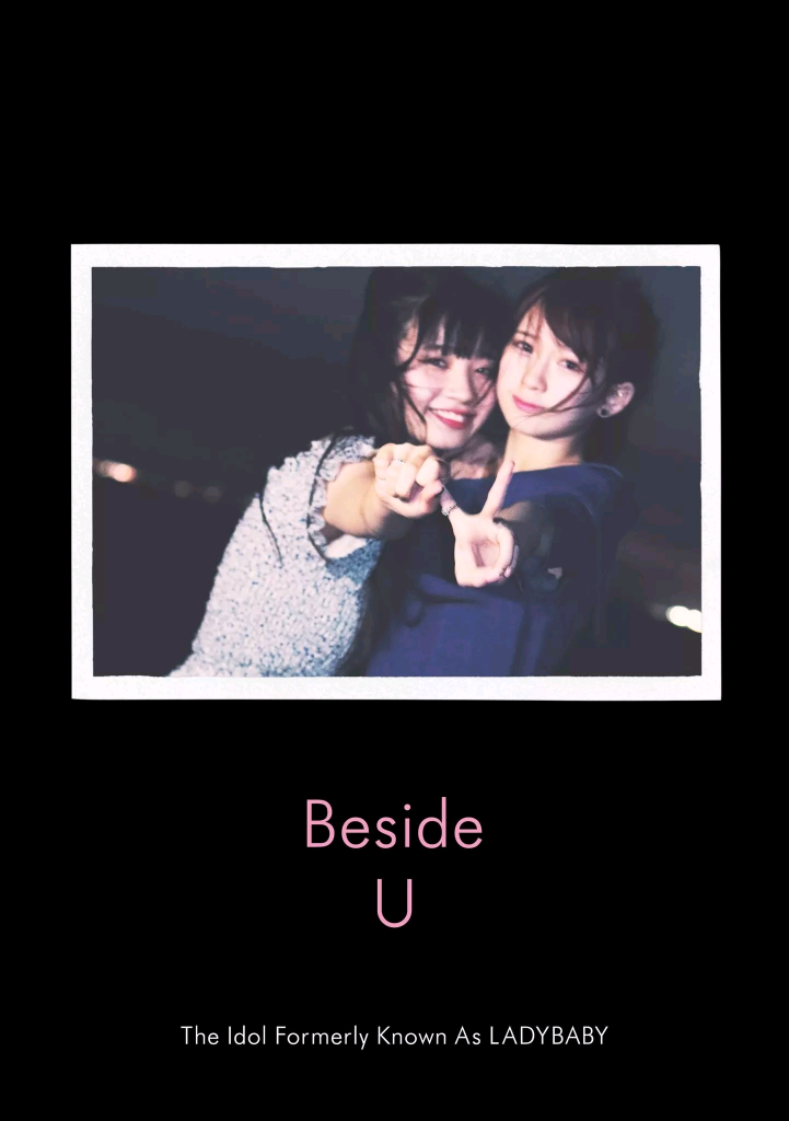 [The Idol Formerly Known As LADYBABY] Beside U