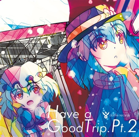 (C95)(同人音楽)(東方)[dat file records] Have a GoodTrip. Pt.2 (FLAC)