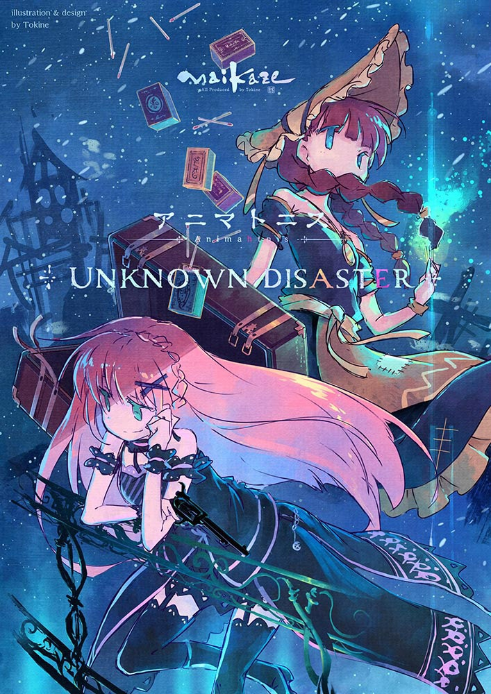 [M3-43][舞風 MAIKAZE] UNKNOWN DISASTER [FLAC+SCAN+LOG+CUE]
