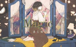 【无损】majiko – Magic