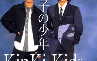 [Hi-res]Kinki kids  硝子の少年[24BIT48Khz]