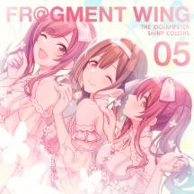[mora自購][Hi-Res] THE IDOLM@STER SHINY COLORS FR@GMENT WING 05(96khz/24bit FLAC)