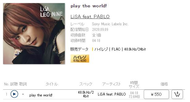 [Mora自购]LiSA – Play The World! 2020-9-9 [24bit-48khz]