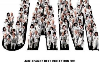 Hi-res 96khz JAM Project BEST COLLECTION XIII A-ROCK