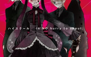 in NO hurry to shout; – ハイスクール [ANIME SIDE] -Alternative- (FLAC 24bit/96kHz)