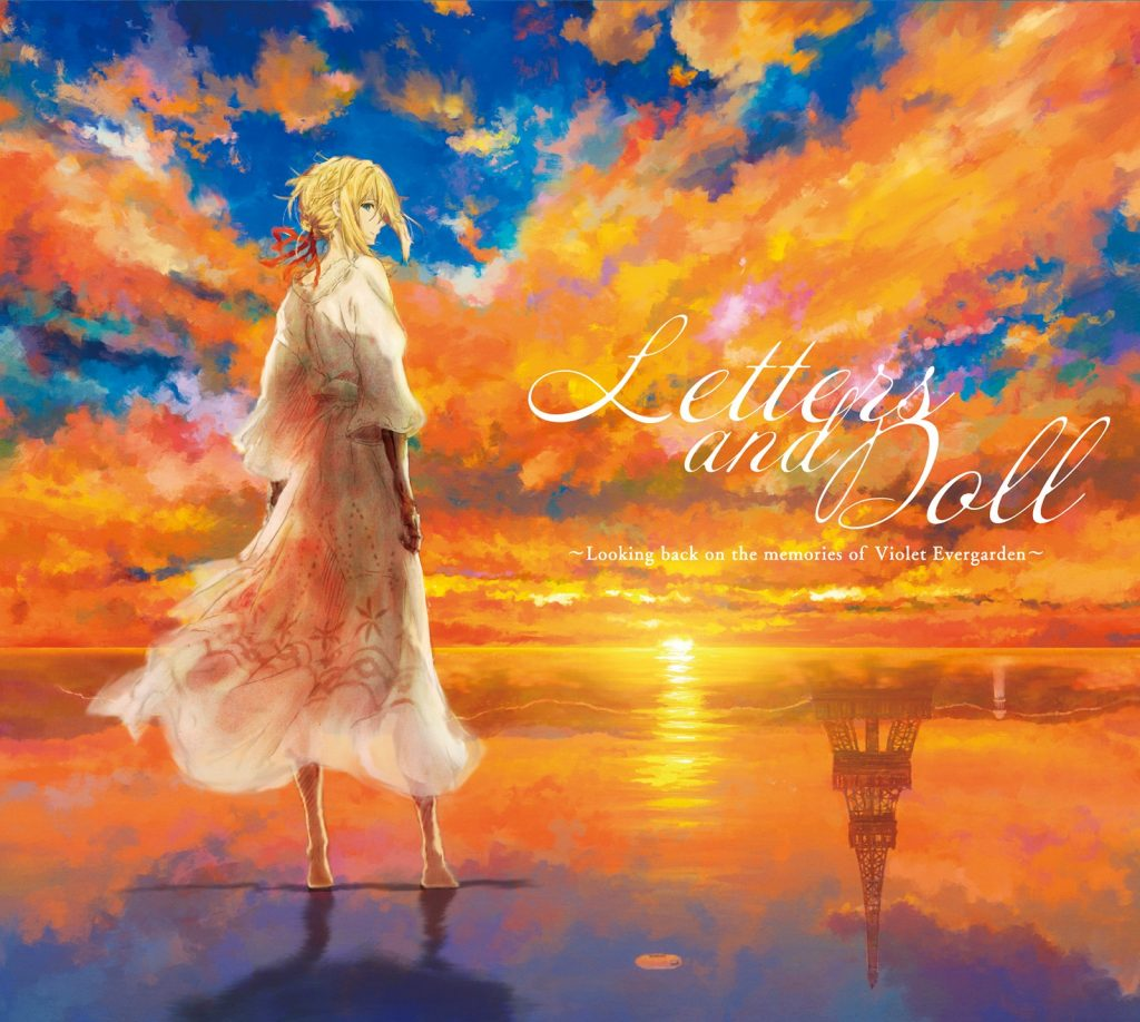 [Hi-Res][201021]紫羅蘭永恒花園 歌曲集 Letters and Doll ~Looking back on the memories of Violet Evergarden~