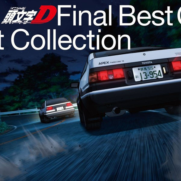 Initial D Final Best(Collection)